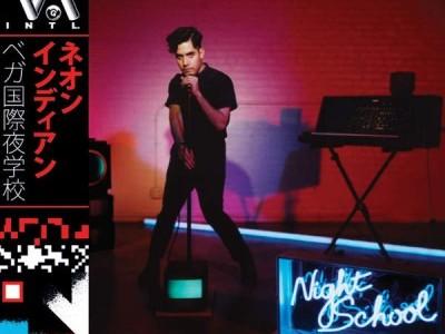 12. VEGA INTL. Night School – Neon Indian