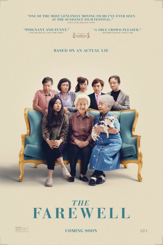 The+film%E2%80%99s+poster%2C+featuring+Awkwafina%2C+Zhao+Shuzhen%2C+and+Hong+Lu+in+the+front+row.++