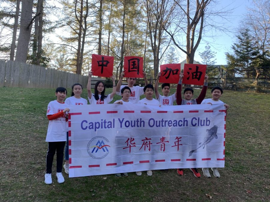 Whitman students fundraise to help fight the coronavirus outbreak in China
