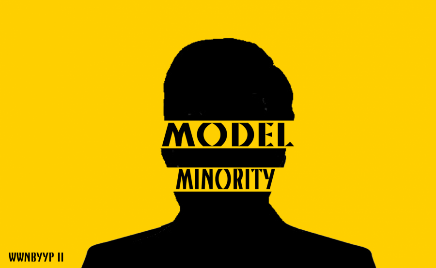 The Model Minority Myth has brought great harm to the Asian American Community by not only applying an unfair standard to Asian Americans, but also serving to omit the issues which Asian Americans face.